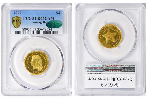1879 Four-Dollar Gold Piece Flowing Hair Stella PCGS Proof-65 CAMEO CAC