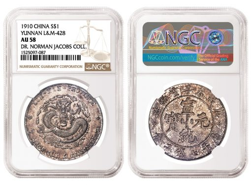China 1910 Yunnan Silver Dollar, graded NGC AU58