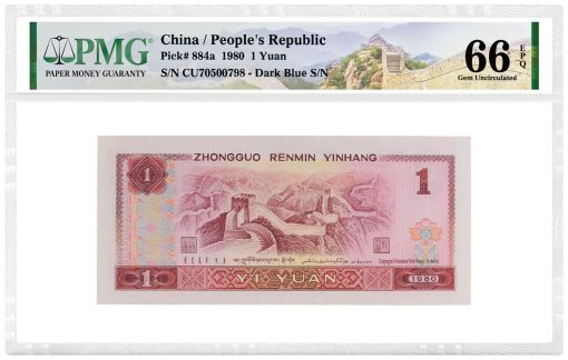 PMG Label - panoramic view of the Great Wall of China