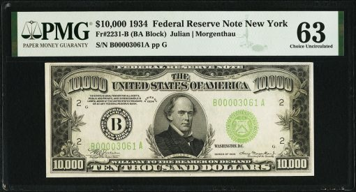 $10,000 1934 Federal Reserve Note. PMG Choice Uncirculated 63