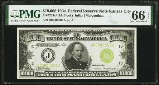 $10,000 1934 Federal Reserve Note. PMG Gem Uncirculated 66 EPQ