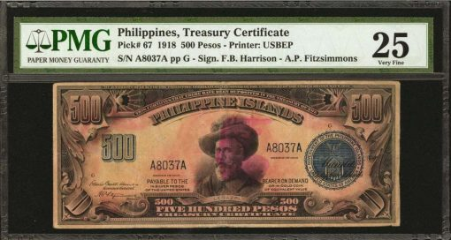 Lot 70617: PHILIPPINES. Treasury Certificate. 500 Pesos, 1918. P-67. PMG Very Fine 25
