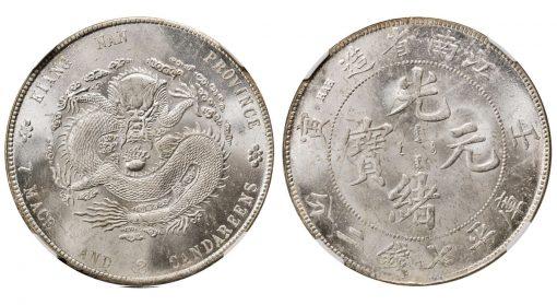 Lot 71291: CHINA. Kiangnan. 7 Mace 2 Candareens (Dollar), CD (1902)