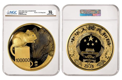 2020 Year of the Rat 10 Kilo Gold Coin, graded NGC PF 70 Ultra Cameo