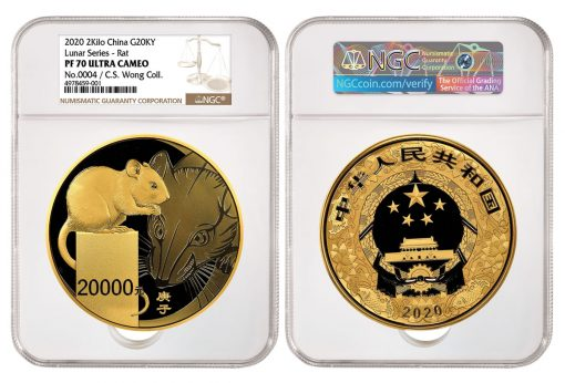 2020 Year of the Rat 2 Kilo Gold Coin, graded NGC PF 70 Ultra Cameo