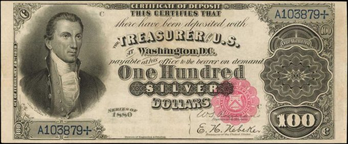 Series of 1880 $100 Silver Certificate graded PMG 65 EPQ