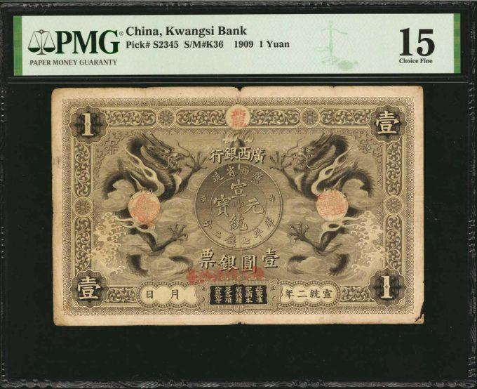 CHINA--PROVINCIAL BANKS. Kwangsi Bank. 1 Yuan, 1909. P-S2345