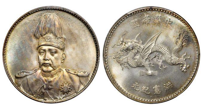 """""""Flying Dragon"""" Dollar"""