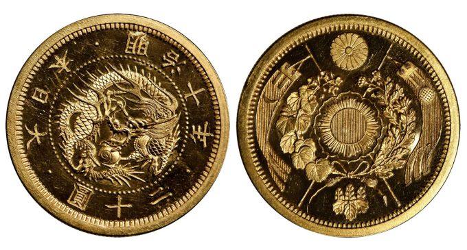 JAPAN. 20 Yen, Year 10 (1877)