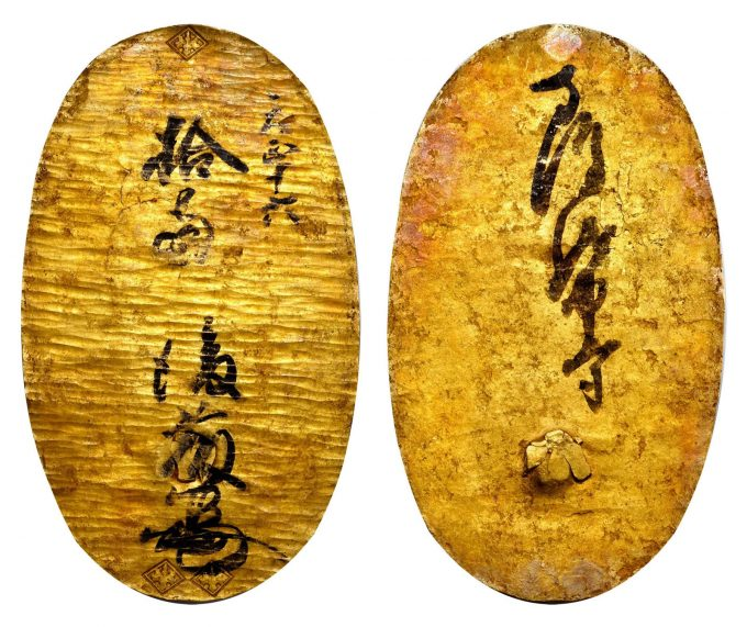 JAPAN. Hishi Oban (10 Ryo), ND Tensho Era (ca. 1588). PCGS MS-60 Gold Shield