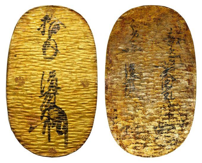 JAPAN. Naga Oban (10 Ryo), ND Tensho Era (ca. 1573-1591). PCGS Genuine--Graffiti, AU Details Gold Shield
