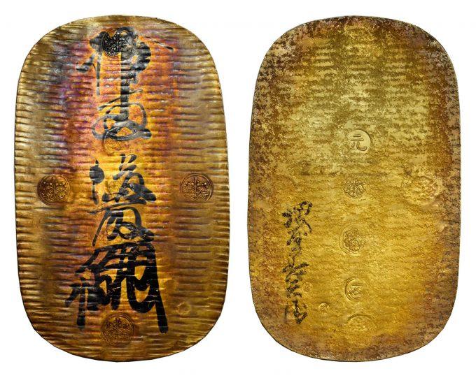 JAPAN. Oban (10 Ryo), ND Genroku Era (ca. 1695-1704). PCGS MS-62 Gold Shield