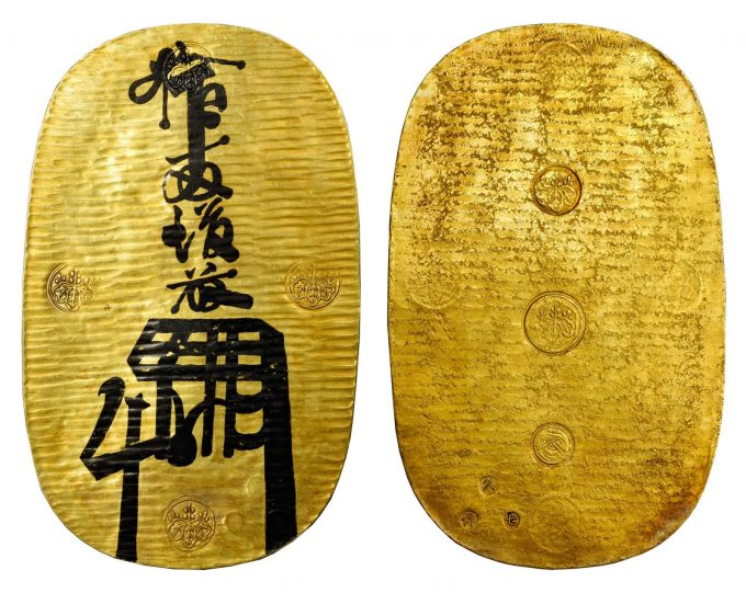 JAPAN. Oban (10 Ryo), ND Kyoho Era (ca. 1725-1837). PCGS MS-64 Gold Shield.