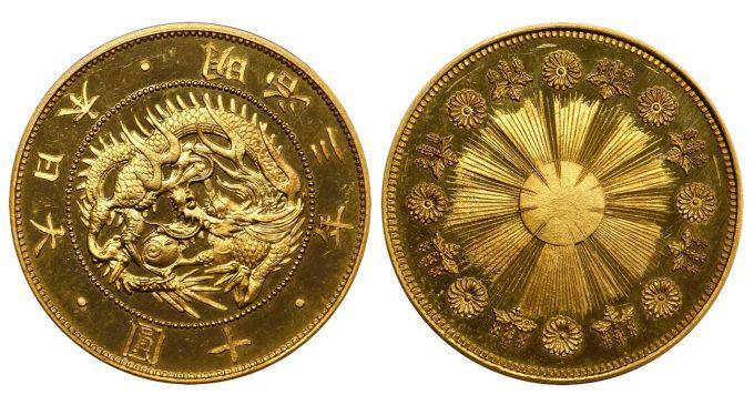Pattern set from year 3 of the Meiji era (1870)