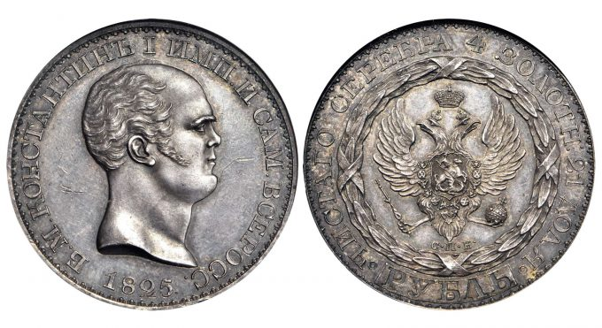 RUSSIA. Silver Ruble Pattern, 1825-CNB. St. Petersburg Mint. Constantine. NGC PROOF-62