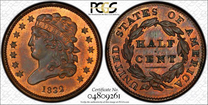 1832 Proof Half Cent