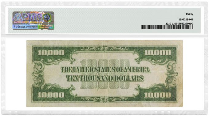 1928 $10,000 Federal Reserve Note - Reverse