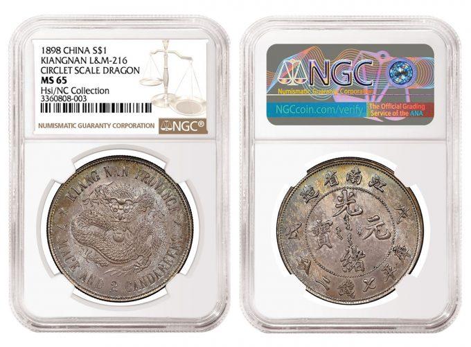 1898 China Kiangnan Dollar, graded NGC MS 65