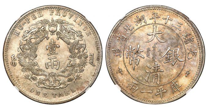 1904 Kuang-hsü