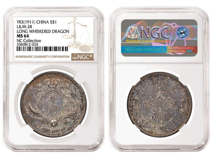 1911 YR3 China Silver Dollar Long Whiskered Dragon, graded NGC MS 64