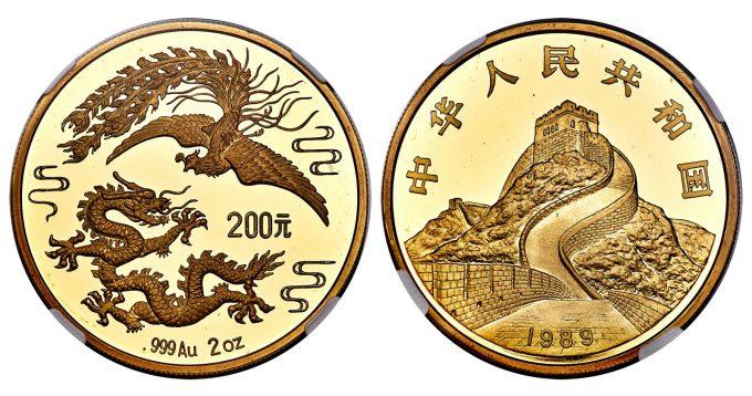 1989 200 Yuan Dragon & Phoenix Gold Pattern