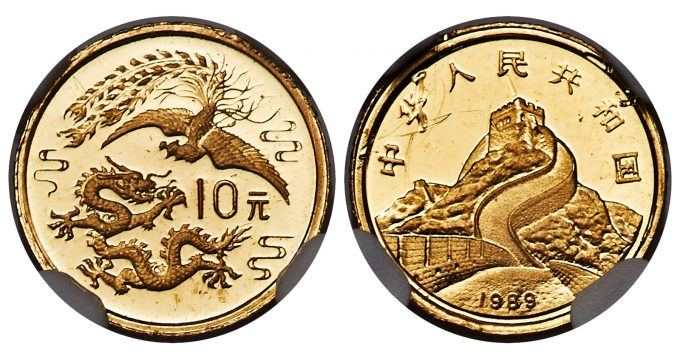 1989 People's Republic gold Proof Pattern