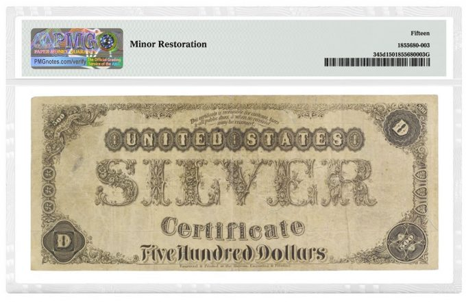1880 $500 Silver Certificate graded PMG 15 Choice Fine - back