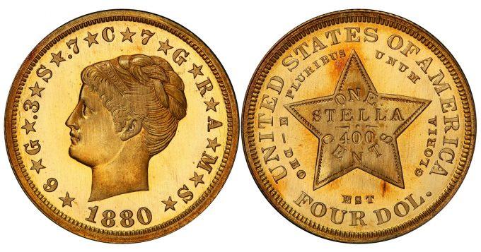 1880 Coiled Hair $4 Coiled Hair, PCGS PR65+ CAM