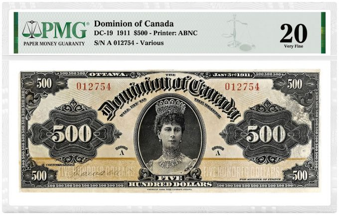 1911 $500 DC-19 Legacy Currency, graded PMG 20 Very Fine (front)
