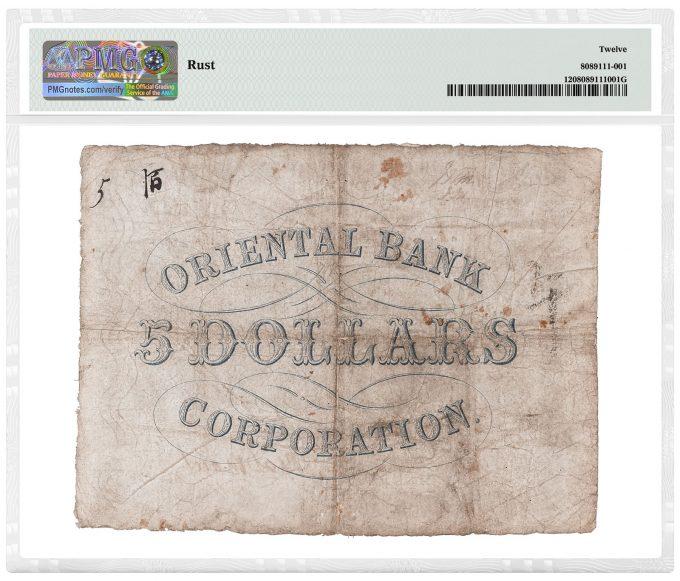 Graded PMG 12 Fine, the Hong Kong, Oriental Bank Corp. June 1, 1860 5 Dollars (back)