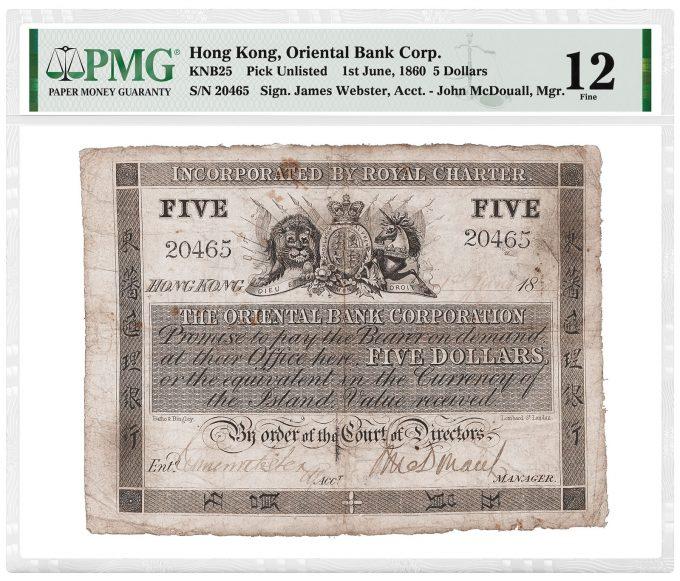 Graded PMG 12 Fine, the Hong Kong, Oriental Bank Corp. June 1, 1860 5 Dollars