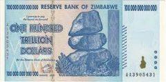 zimbabwe dollar.jpg